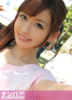 200GANA-1044 BBQ (barbecue) Nampa 01 in Odaiba Mae 21-year-old Girl Bar clerk