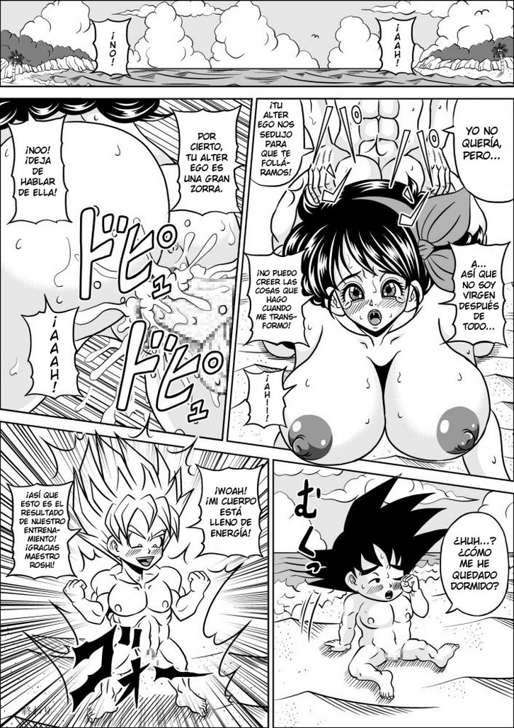 Dragon Ball: Kame Sening Training