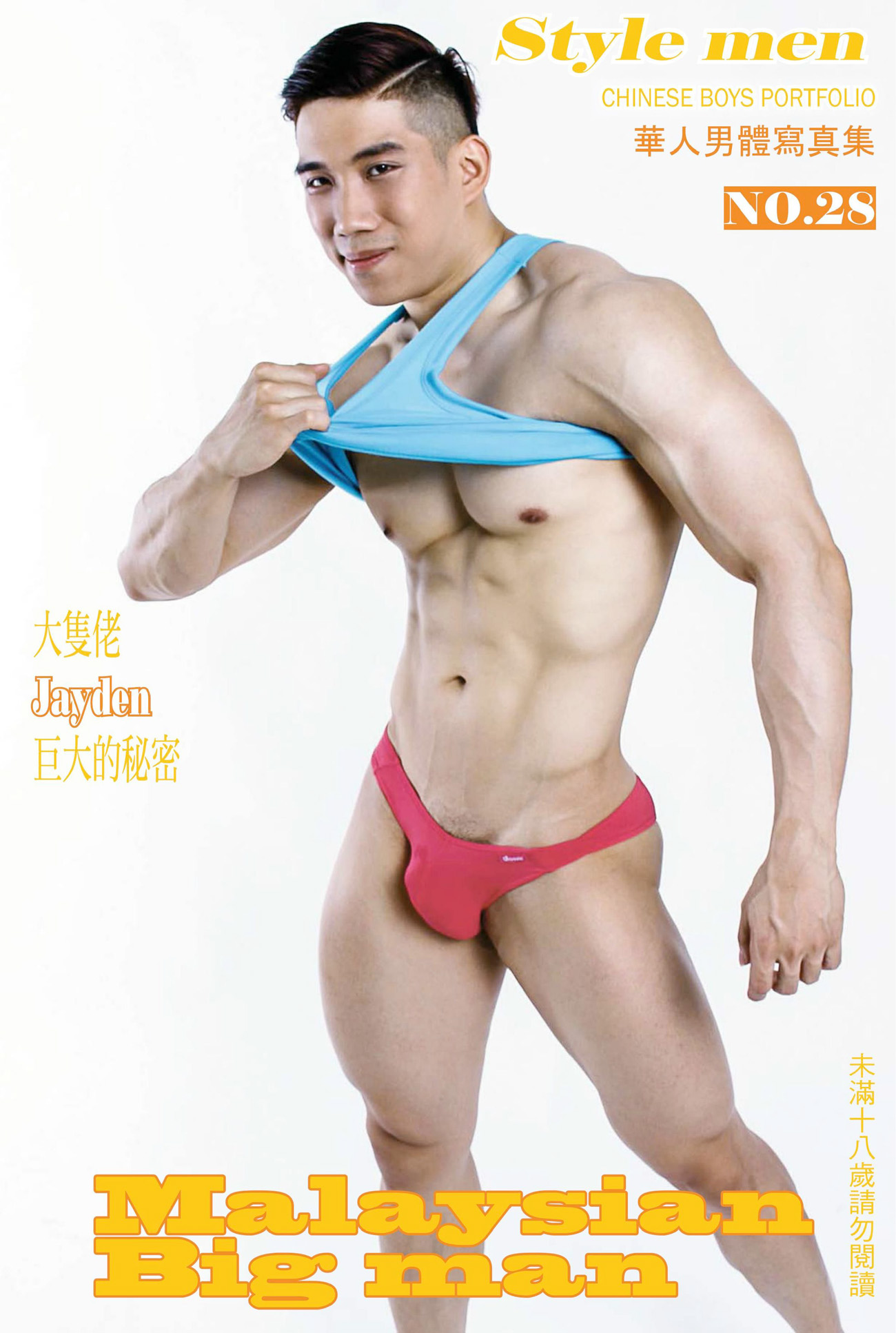 Style Men #28