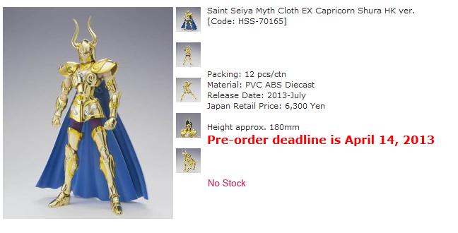 [Luglio 2013] Saint Cloth Myth EX Capricorn Shura - Pagina 4 AbzRajTN