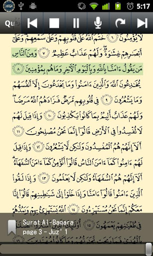 Software Releases • Quran Android 1.6.1