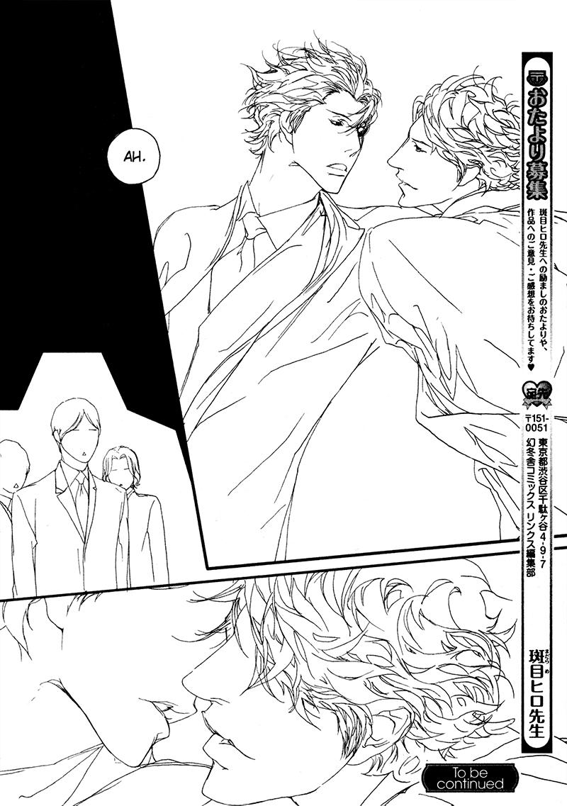 Hình ảnh 4u8dy2oU in Akuma ni kiss wo