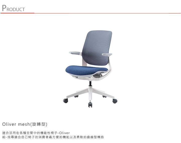 HCH290WS PRODUCT