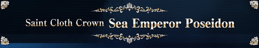 Sea Emperor Poseidon AdyqRRju