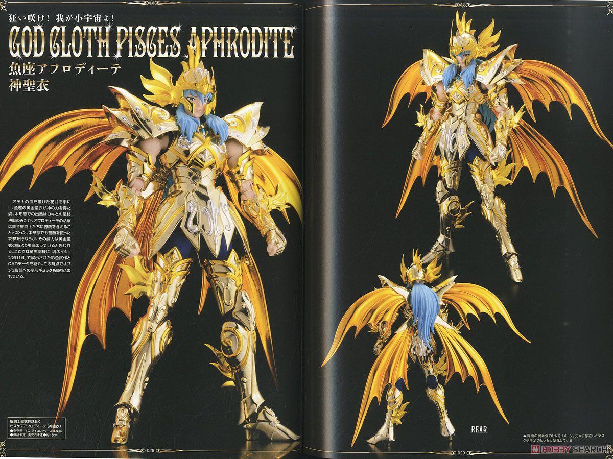 [Comentários] Saint Cloth Myth EX - Soul of Gold Afrodite de Peixes - Página 2 ZuaoZKw9