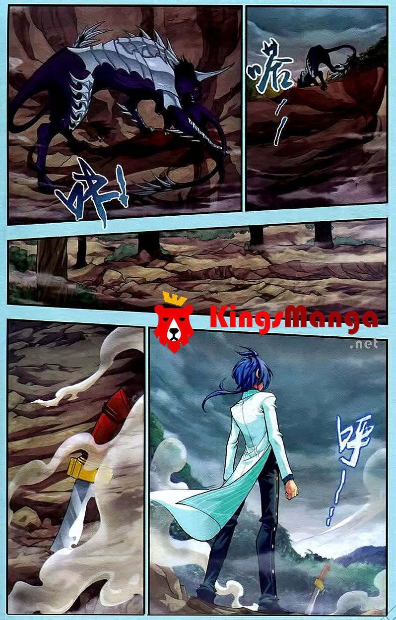 อ่านการ์ตูน Da Zhu Zai 14 ภาพที่ 11