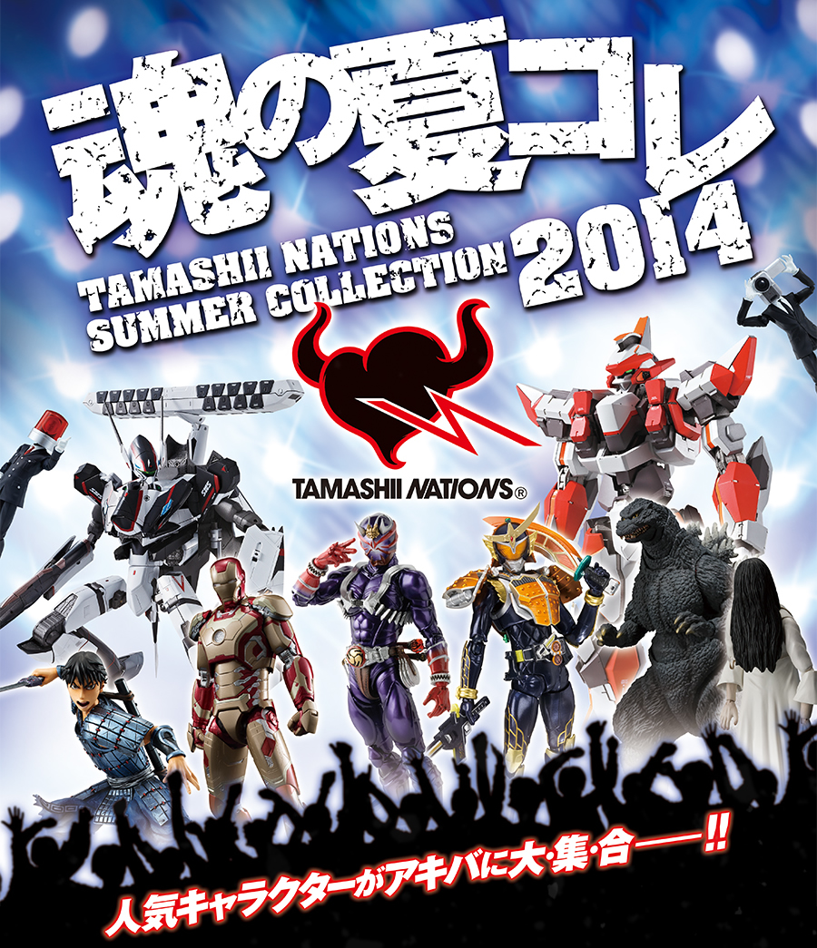 Tamashii Nations Summer Collection 2014 Tts73PsX