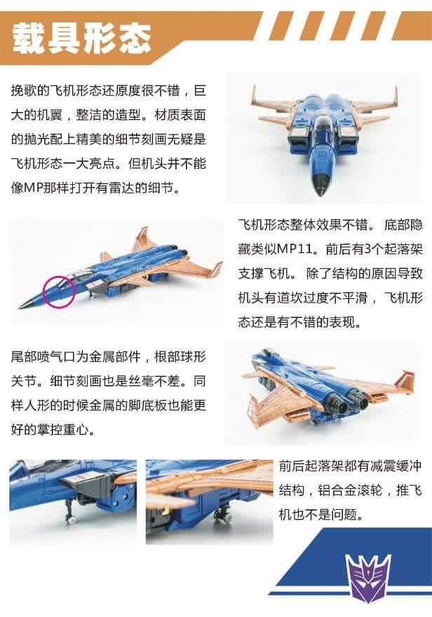 [ToyWorld] Produit Tiers - TW-M02A Combustor (Ramjet/Statoréacto), TW-M02B Assault (Thrust/Fatalo), TW-M02C Requiem (Dirge/Funébro) - Page 2 HqsZK0Q1