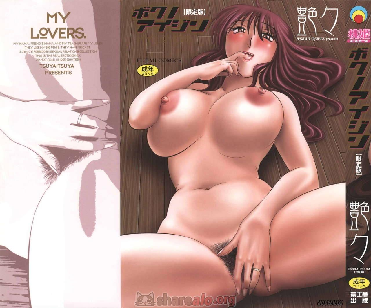 [ Boku no Aijin Manga Hentai de TsuyaTsuya ]: Comics Porno Manga Hentai [ a8gLAv1y ]