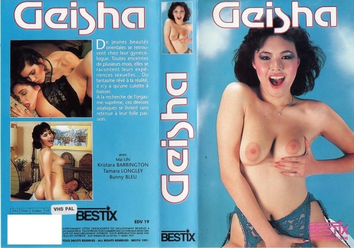geisha rated