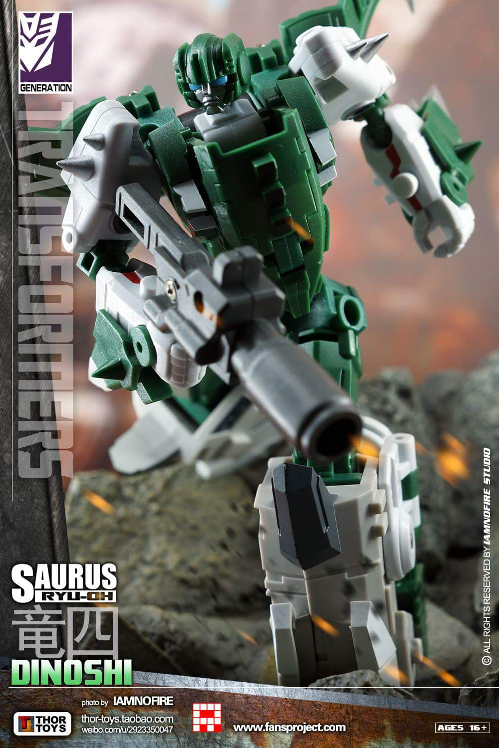 [FansProject] Produit Tiers - Jouet Saurus Ryu-oh aka Dinoking (Victory) | Monstructor (USA) - Page 2 IhkPlDHW