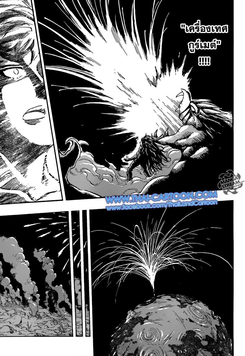อ่านการ์ตูน Toriko ตอนที่ 394 หน้าที่ 11