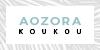 AOZORA KŌKŌ [ AFILIACIÓN ÉLITE ] CE7gmhpl