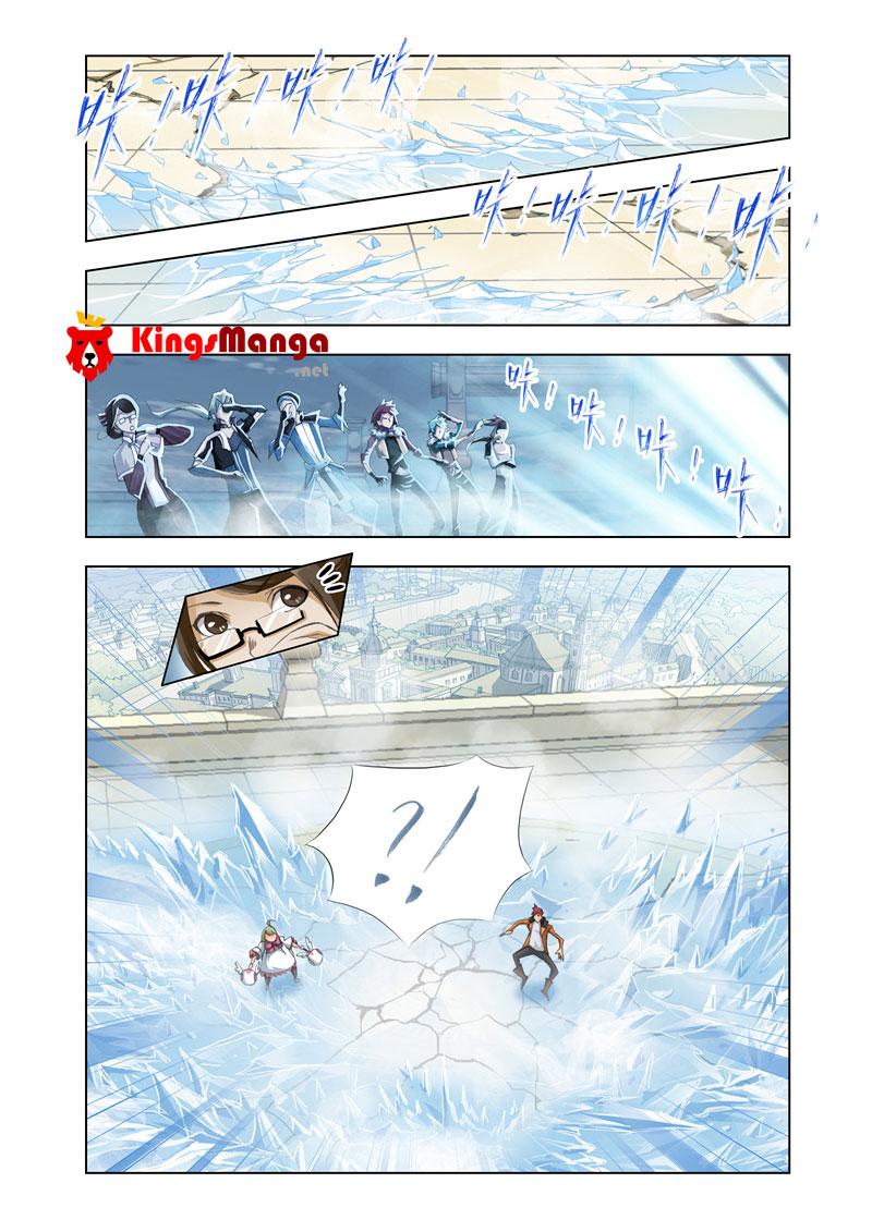 อ่านการ์ตูน Kuang Shen 19 ภาพที่ 28