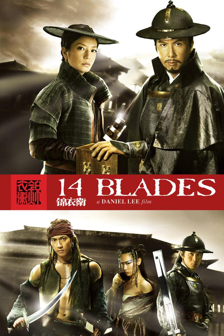 Phim v 245 thu t 14 blades 2010 blu ray 1080p avc lpcm dts hd ma 7