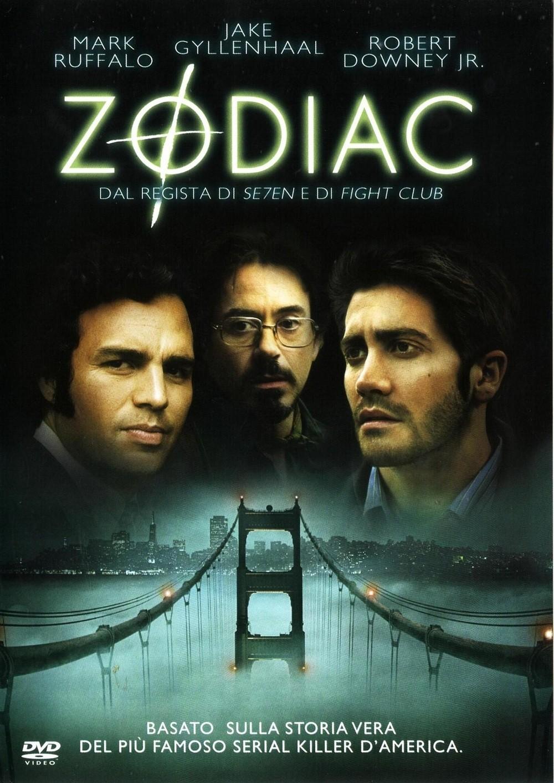 ზოდიაკი (ქართულად) Zodiac Зодиак