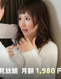S-Cute 498 Yura # 1 Beautiful girl 's heart pounding H
