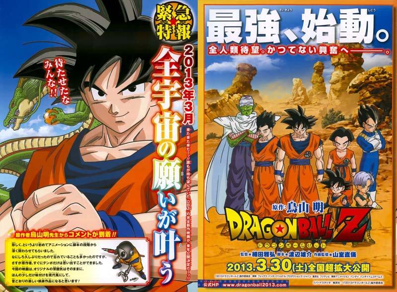 [Off Topic] Nova série animada de Dragon Ball Z estréia em 2013. AabMUHeO
