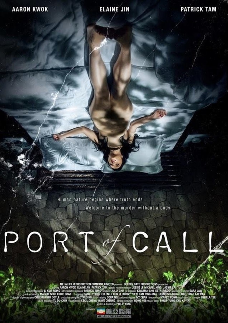 Port Of Call (2015)