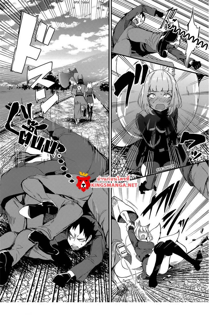 อ่านการ์ตูน Grimore x Reverse – Tensei Kishin Roumantan 1 ภาพที่ 12