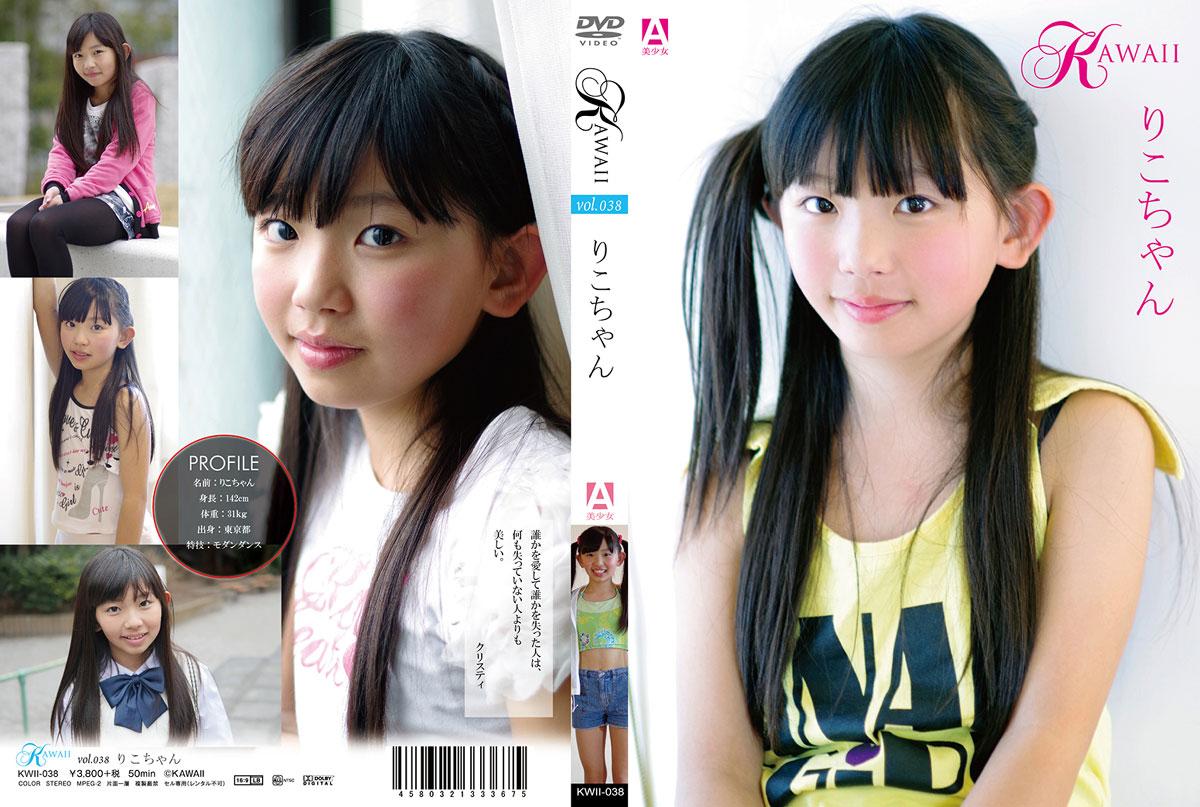 [KWII-038] Riko Higashio – KAWAII Vol.38 りこちゃん