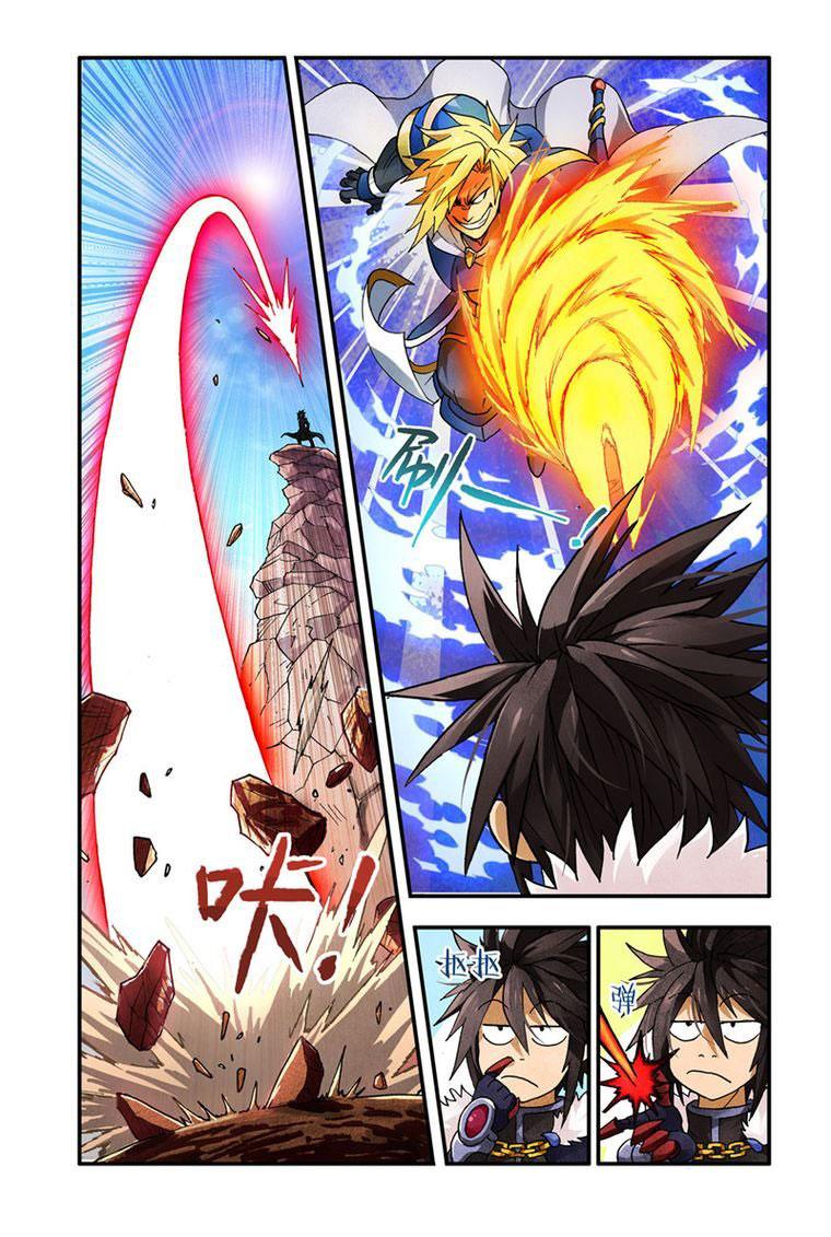 อ่านการ์ตูน Demon King's Counterattack! 2 ภาพที่ 7