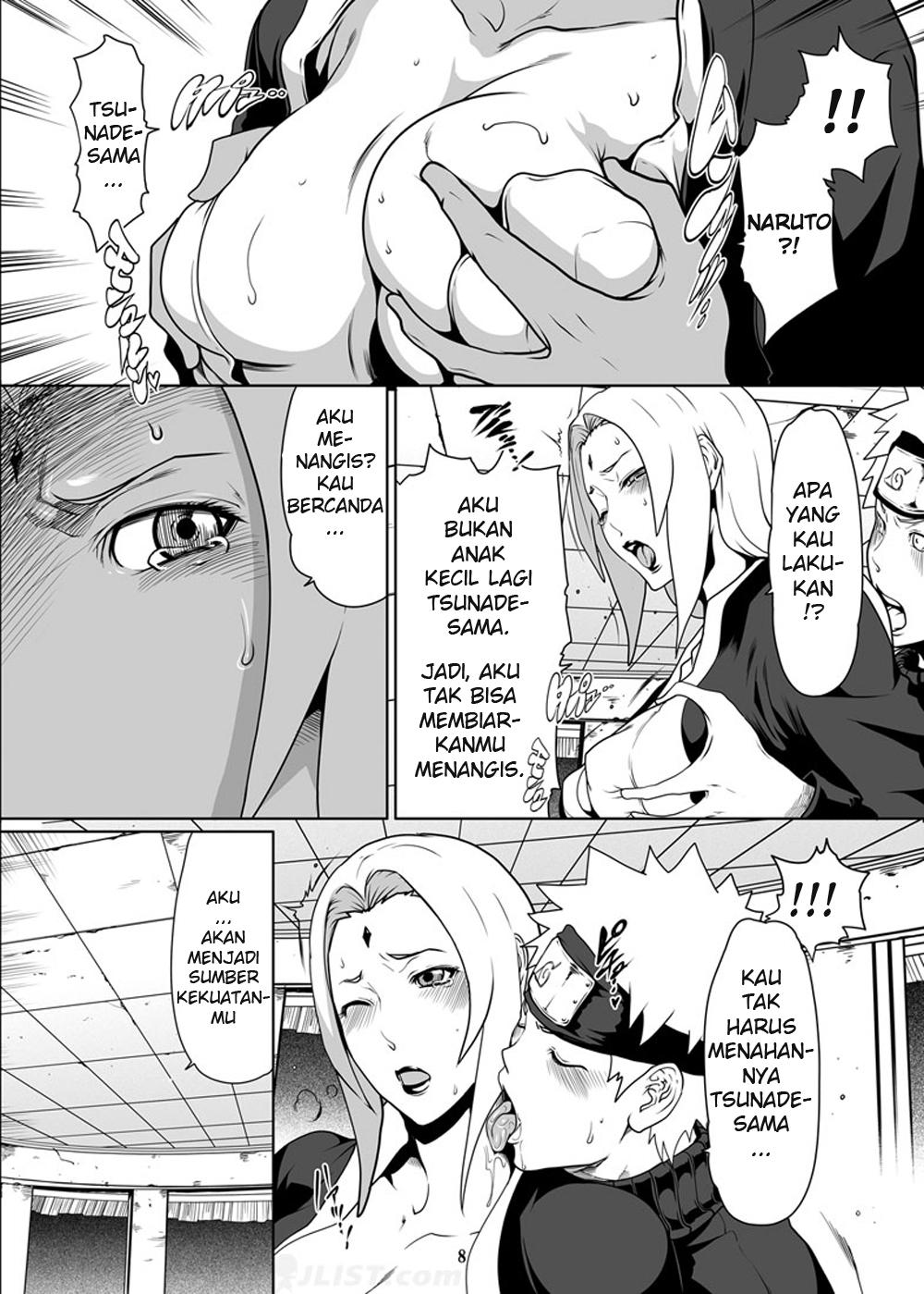 Смотреть порно наруто кое что о цунаде в комиксах 8 фотография