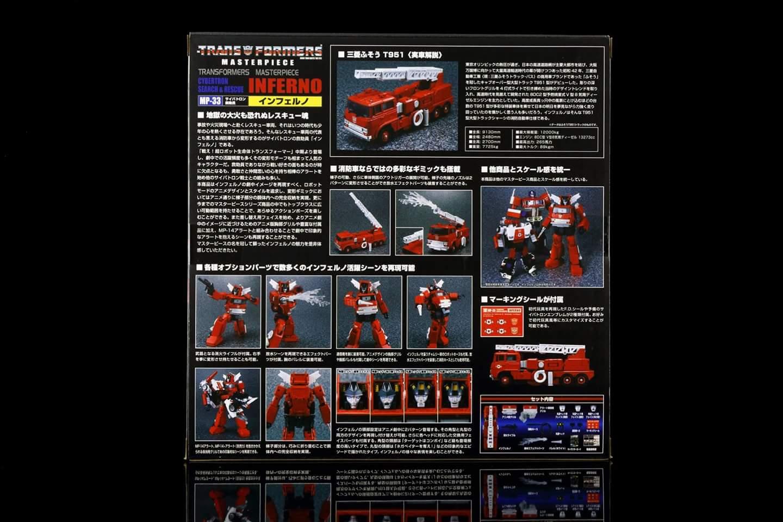 [Masterpiece] MP-33 Inferno - Page 5 Py2Qp6eA