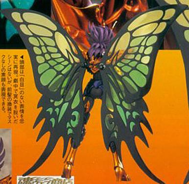 [Settembre 2013] Saint Cloth Myth - Papillon Myu TWS - Pagina 6 Ack4E9Ak