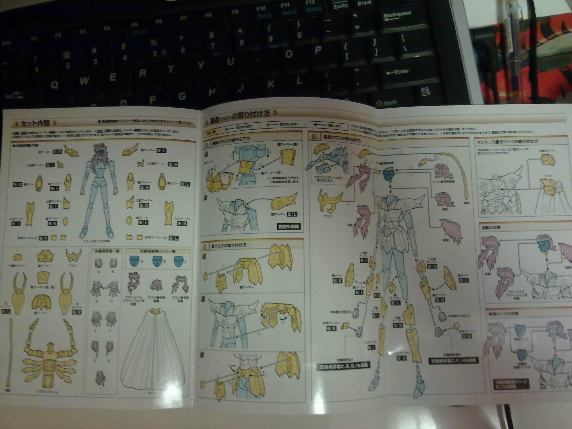 [Myth Cloth EX] Scorpio Gold Cloth (21 Avril 2012) Aas9xfOI