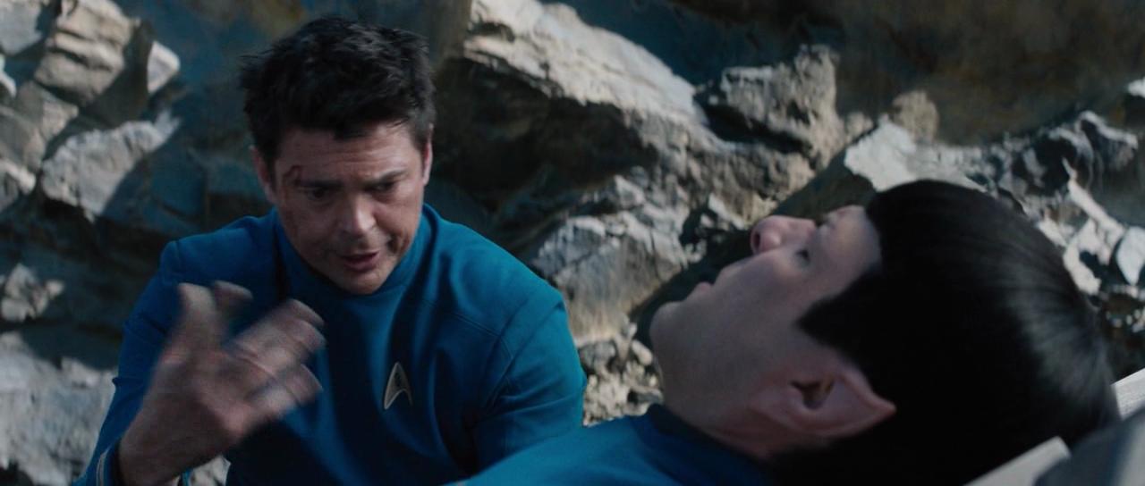 Star Trek: W nieznane / Star Trek Beyond (2016)