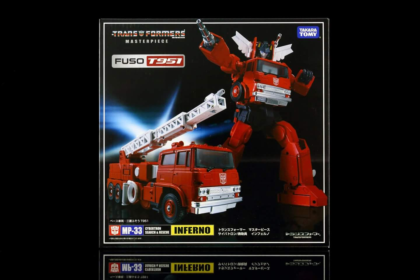 [Masterpiece] MP-33 Inferno - Page 5 AR9PxeoR