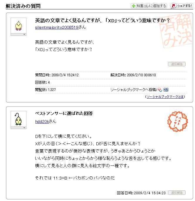 アイドリング!!! 11149号©2ch.netYouTube動画>2本 ->画像>338枚
