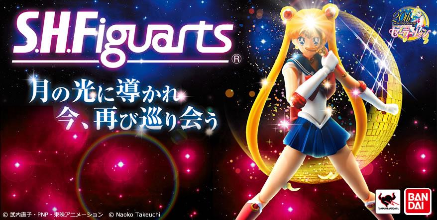Goodies Sailor Moon Aclpzv85
