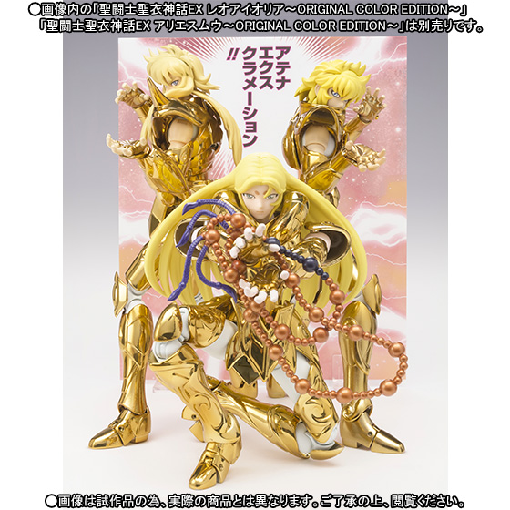 [Comentários] Saint Seiya Cloth Myth EX - Milo de Escorpião O.C.E - Página 3 K3Ulq3r3