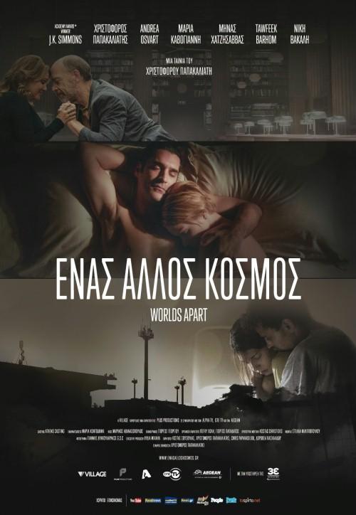 Rozdzielne światy / Enas Allos Kosmos (2015)  PL.HDTV.Xvid-MX / Lektor PL
