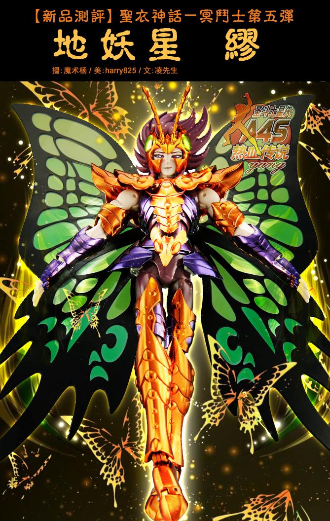 [Imagens] Myu de Papillon  AbyfjHBD