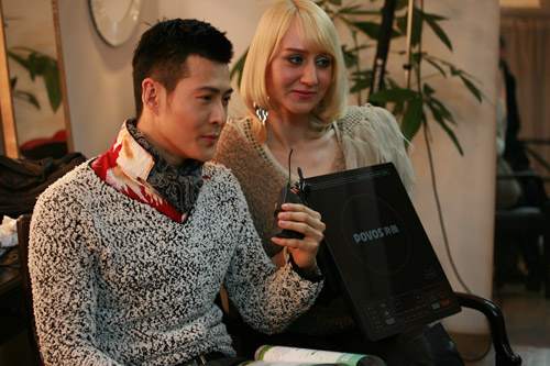 Chinese ukraine wife