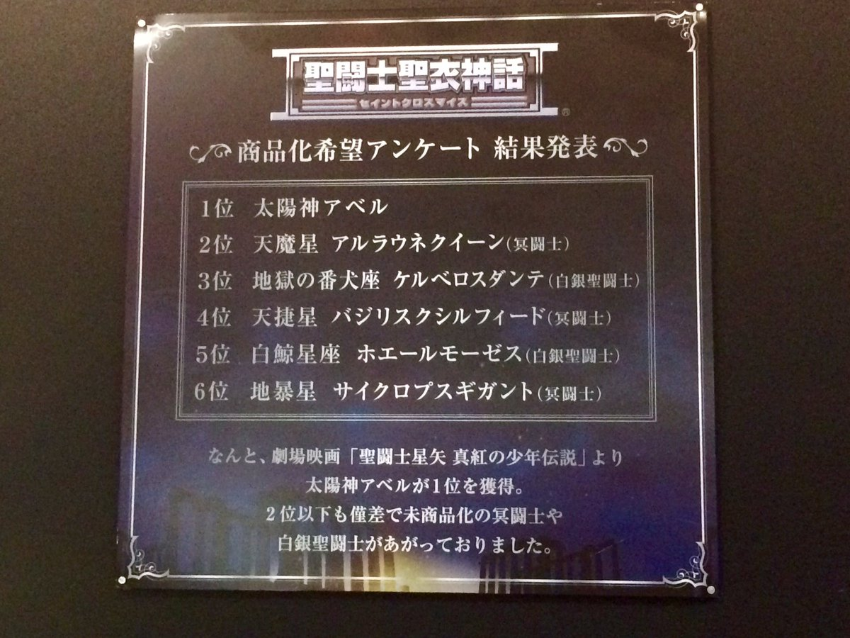 [Comentários] Tamashii World Tour: Osaka 22QQkXf7