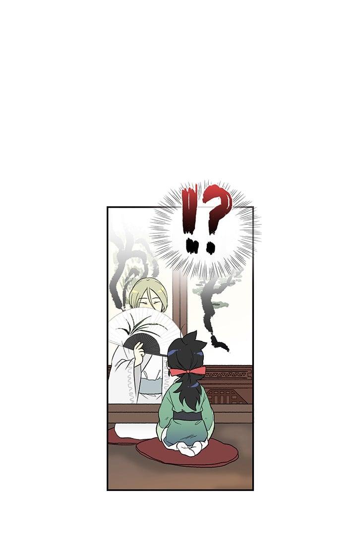 อ่านการ์ตูน The Scholar's Reincarnation 4 ภาพที่ 38