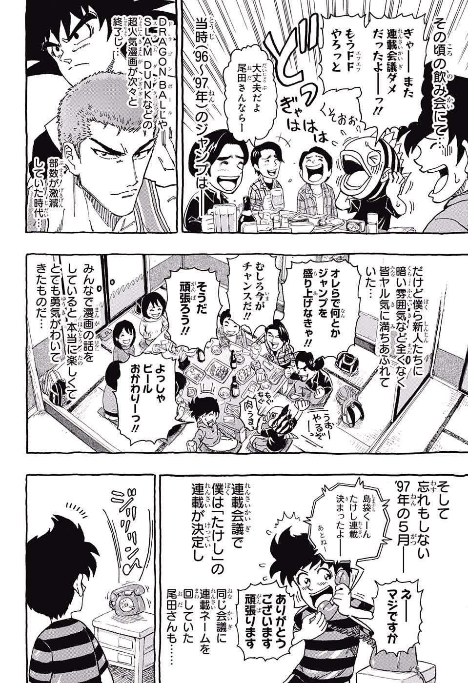 One Piece Manga 2017 V4tWqwBk