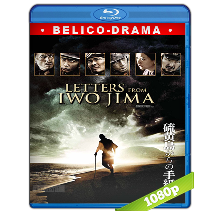 Cartas Desde Iwo Jima (2006) BRRip Full 1080p Audio Trial Latino-Castellano-Ingles 5.1