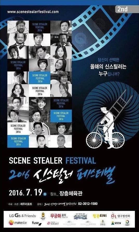 [IMG/160715] Onew @ Festival Scene Stealer 2016 QZQJrerE