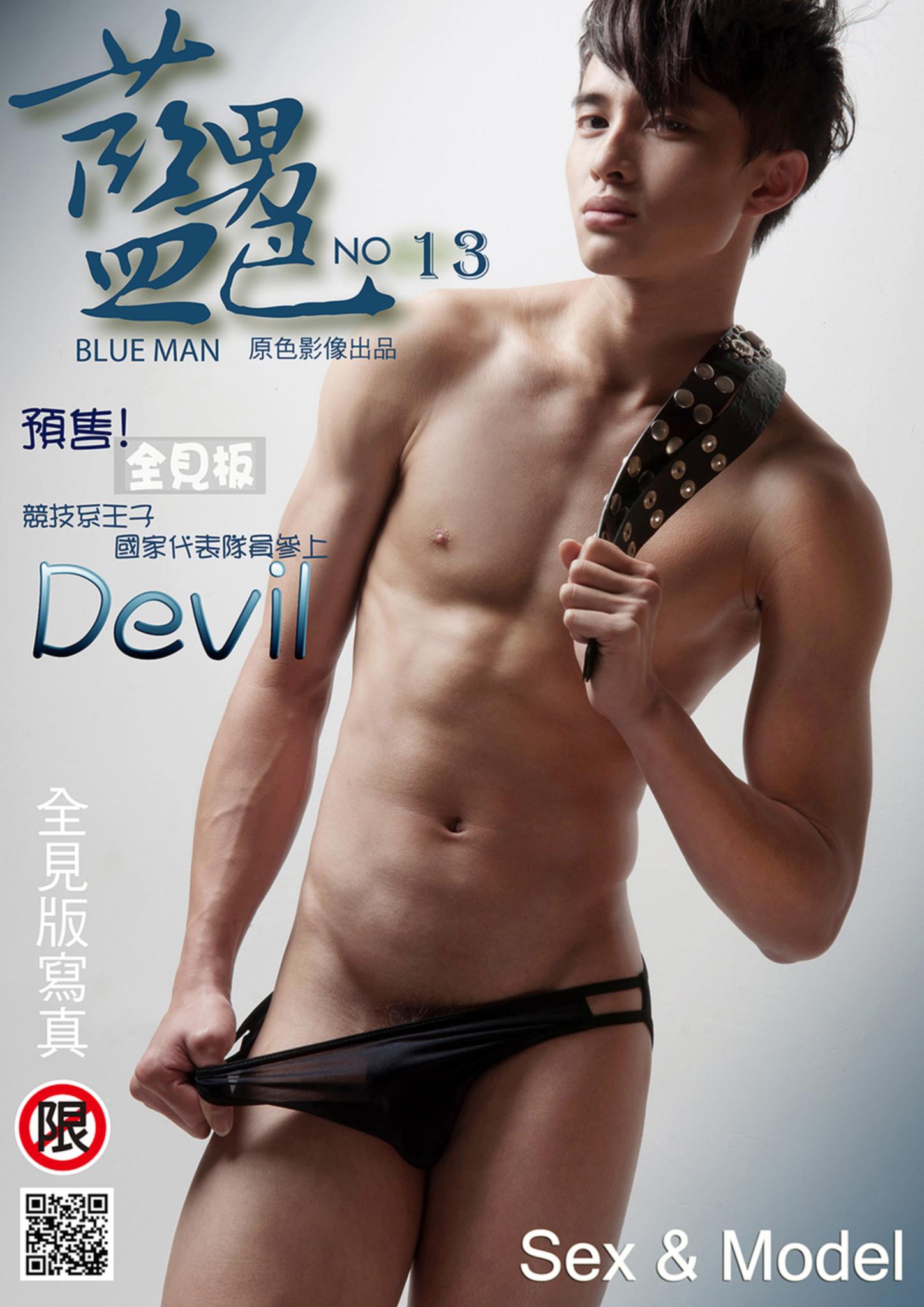 Blue Man #13