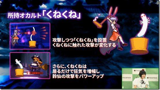 Touhou 14.5 ~ Urban Legend in Limbo Announced - Page 98 X7g9VGb1