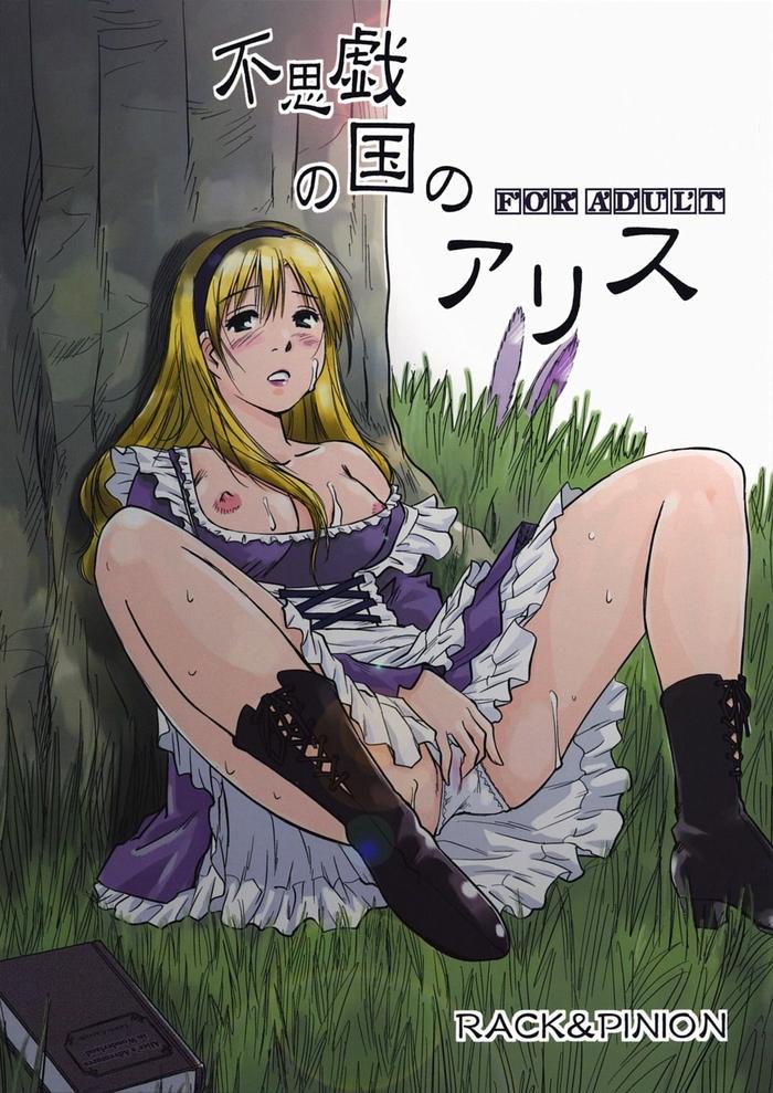 Alicia en Wonderland se masturba
