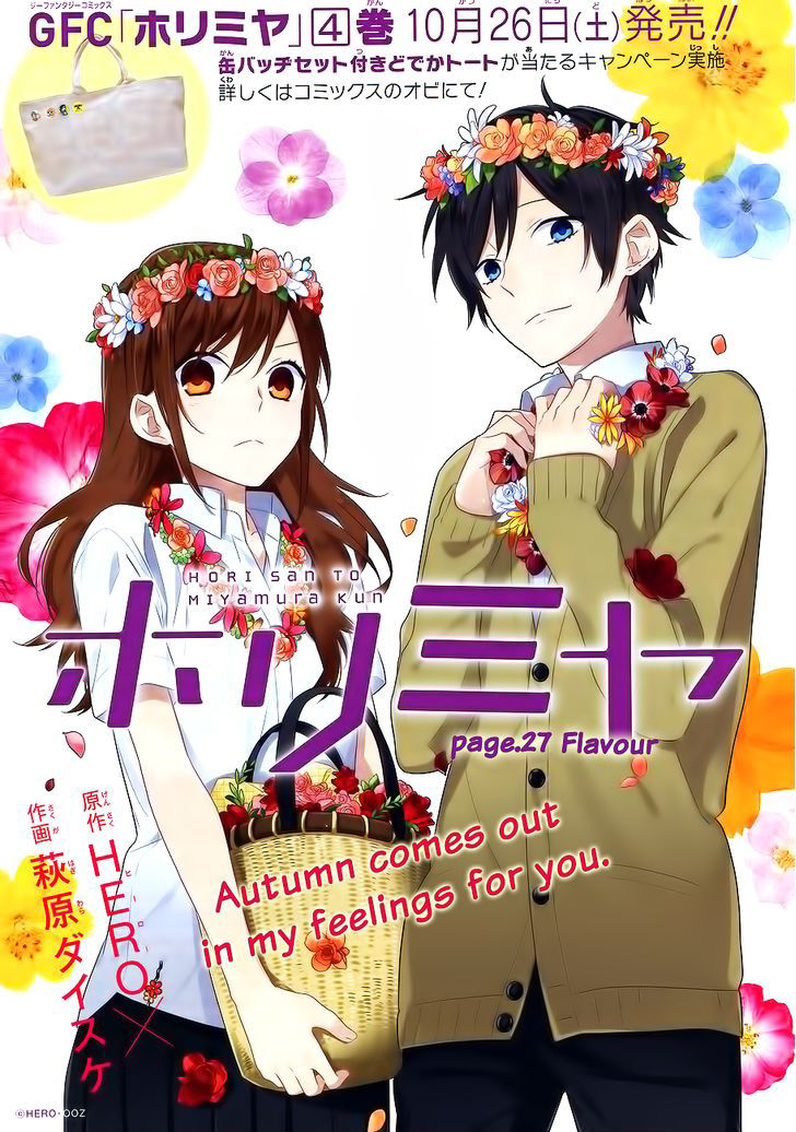 List Of 10 Romantic Comedy Manga Recommendation My Thoughts Welcome To Indah S