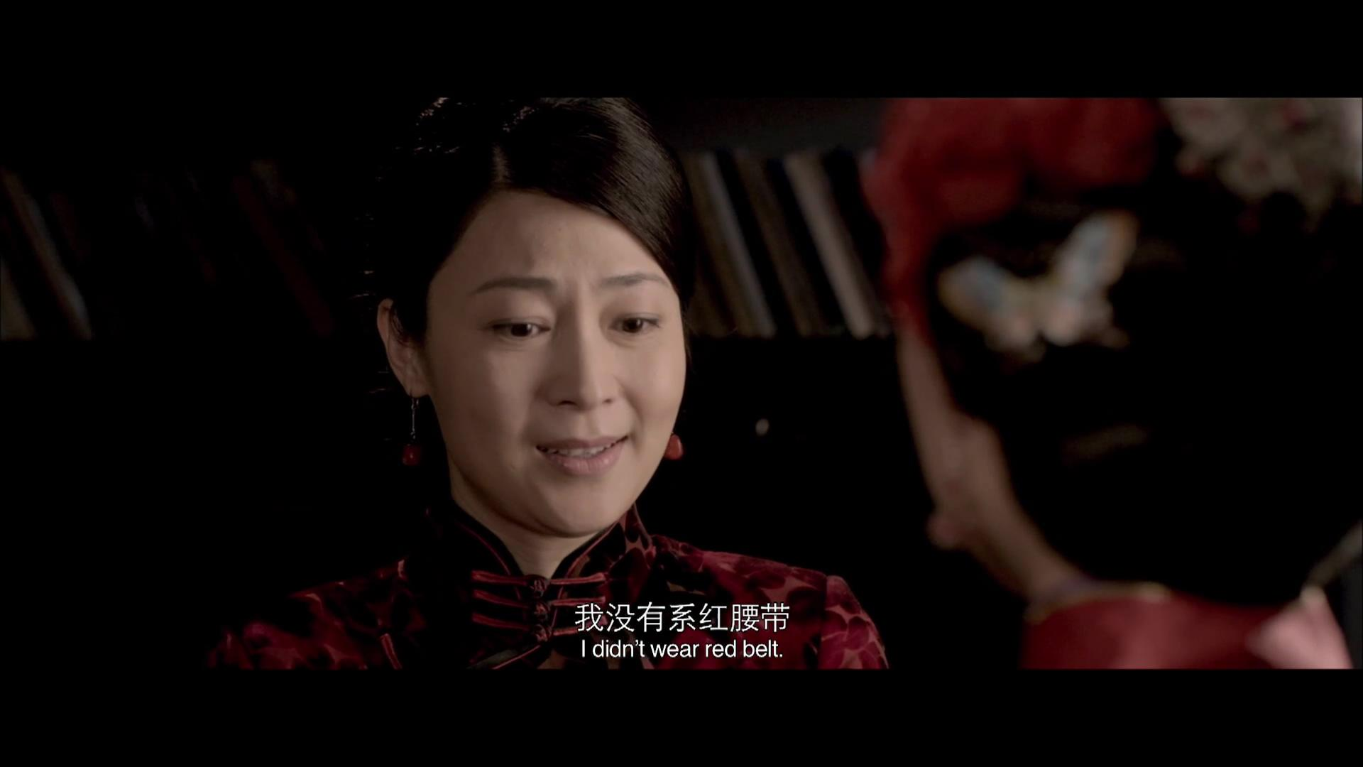 2014年 江南爱情故事 [没什么可写的]的图片