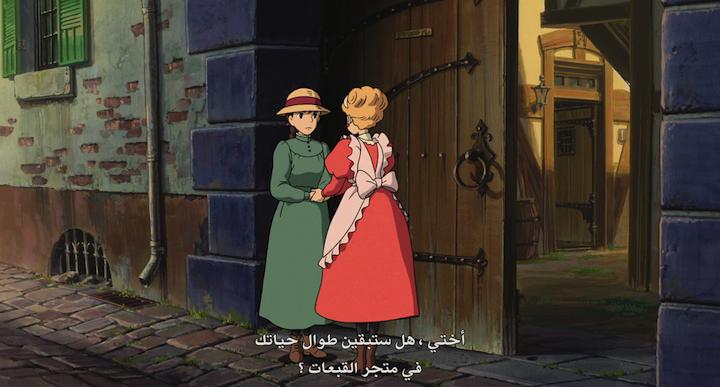 جميع أفلام Studio Ghibli الرائعة [BD 720p] تحميل تورنت 5 arabp2p.com