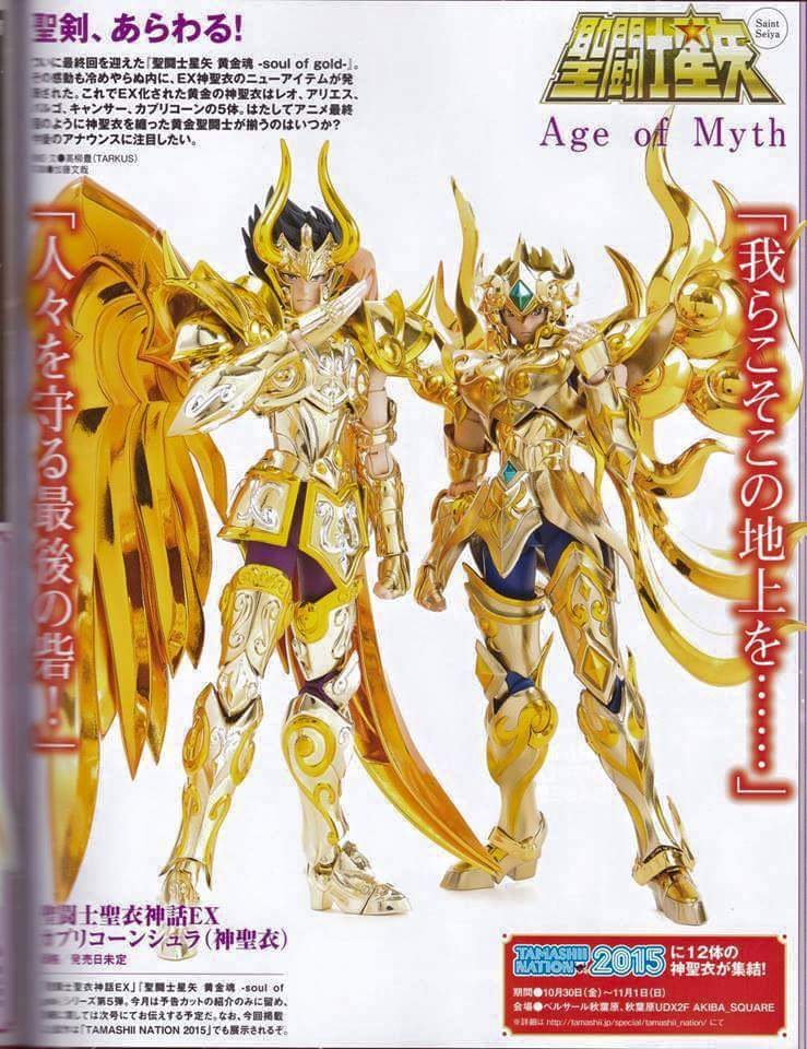 [Myth Cloth EX] Soul of Gold - Capricorn Shura Gold Cloth V4GWNANY